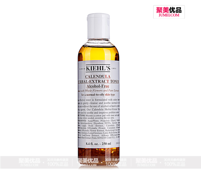 科颜氏 (Kiehl's)金盏花植物爽肤水 250ml,产品正面。