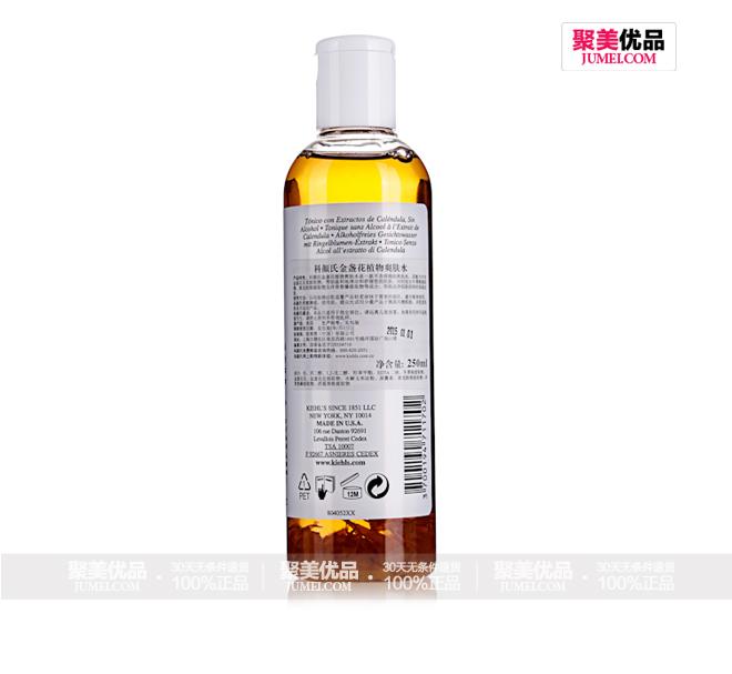 科颜氏 (Kiehl's)金盏花植物爽肤水 250ml,产品背面。