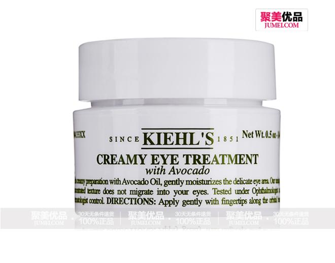 科颜氏 (Kiehl's) 牛油果眼霜 14ml,产品正面实拍。