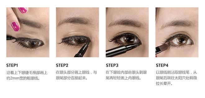 VIC专业眼线液笔 黑色 1.2g,使用方法