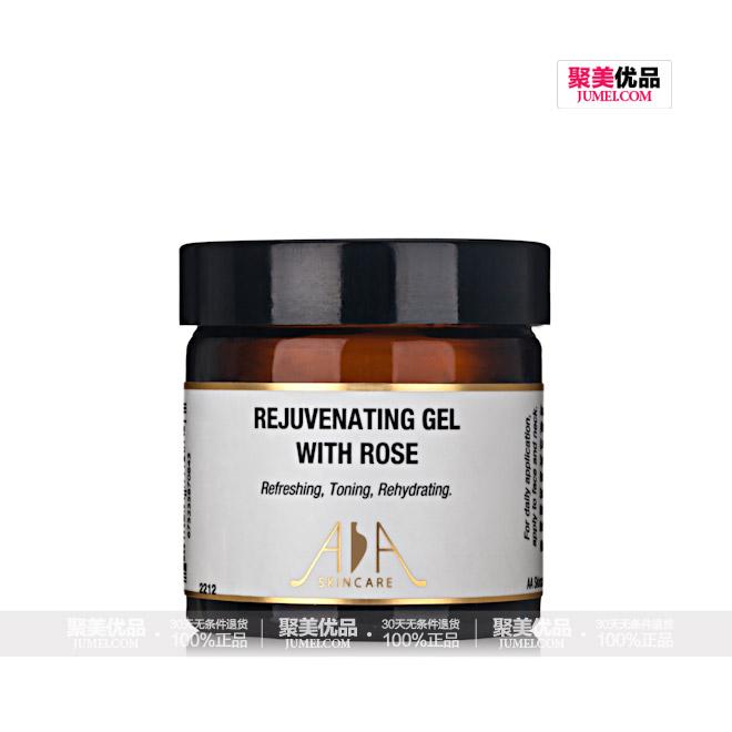 英国AA网玫瑰回春保湿凝胶60ml 正面