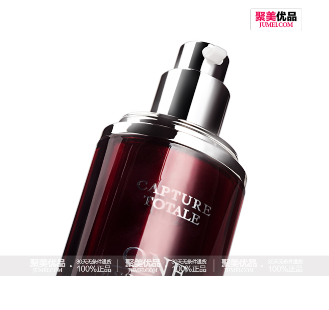 迪奥(DIOR)密集修护精华露 50ml,产品