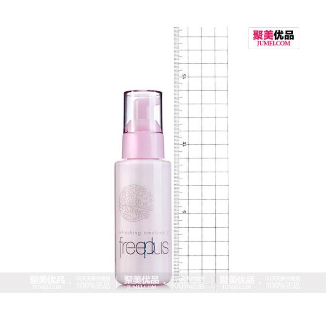 芙丽芳丝(freeplus)滋肤紧致柔润乳液 100ml,产品尺子图