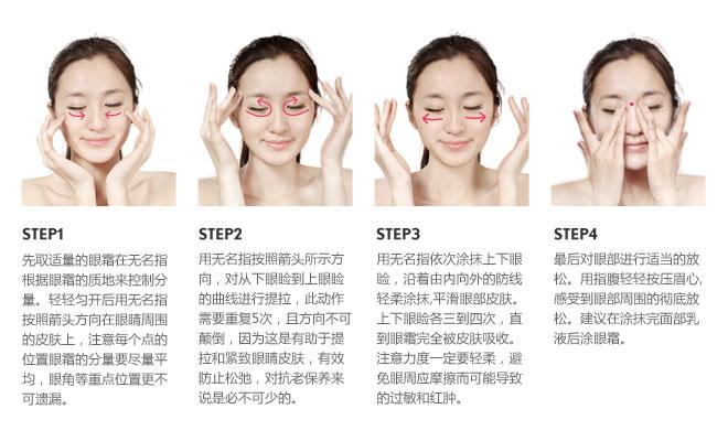 欧莱雅复颜抗皱紧致滋润眼霜15ml,使用方法