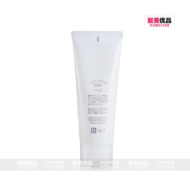 芙丽芳丝(freeplus)净润洗面霜 100g ,产品背面