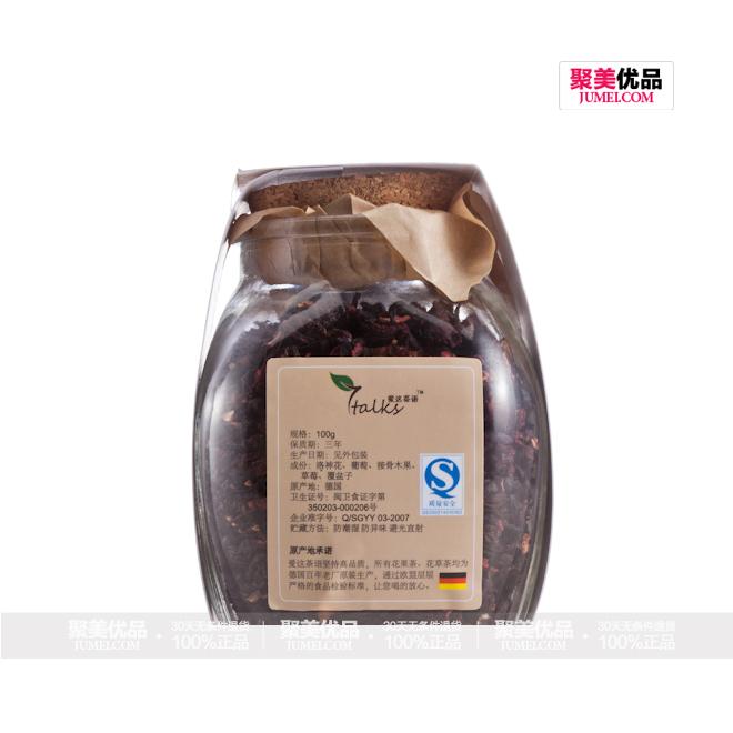 爱这茶语水果朗姆酒(朗姆奶油)德国进口花果茶背