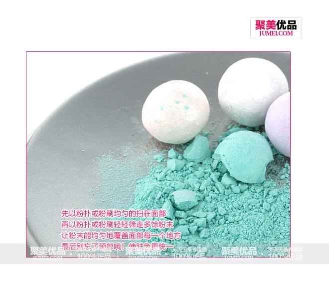 娇兰幻彩流星粉球细节6