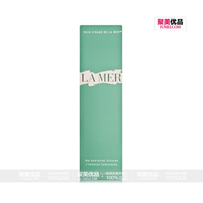 海蓝之谜(LAMER)保湿活肤露 ,外盒正