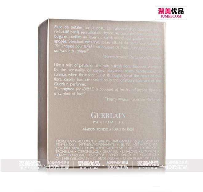 娇兰(Guerlain)爱朵女士香水35ml,盒身背