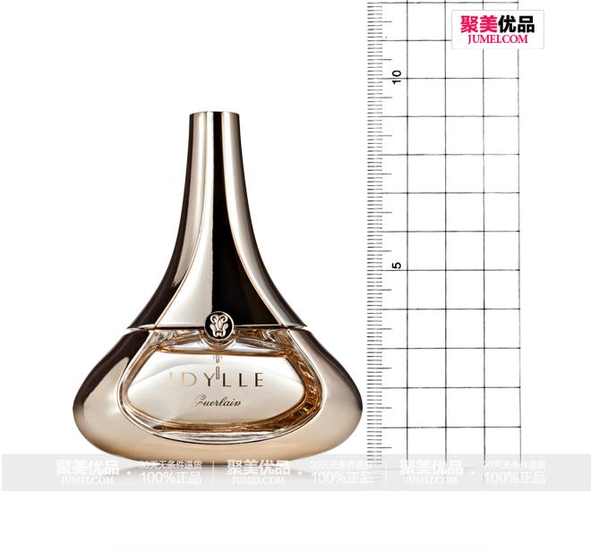 娇兰(Guerlain)爱朵女士香水35ml,尺子图