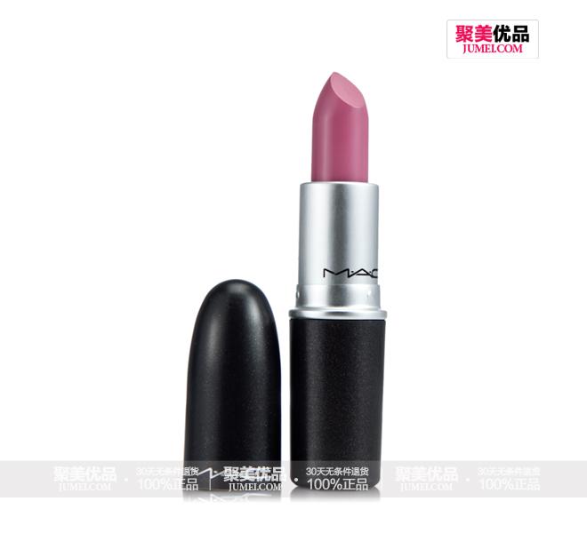 魅可(MAC)绒光丰盈唇膏48 3g
