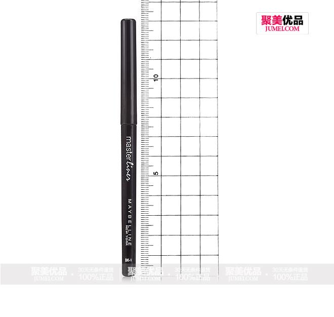 美宝莲(MAYBELLINE)轻松画柔滑自动眼线笔(黑色)0.35g