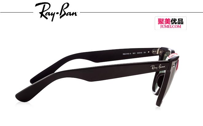 ray ban rb2140  raybanrb2140-a