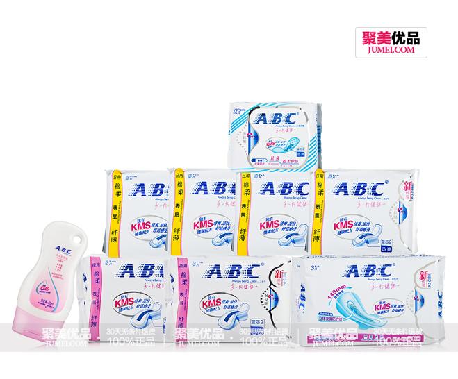 ABC纤薄纯棉卫生巾+护理液组合套装(9件/套)组合