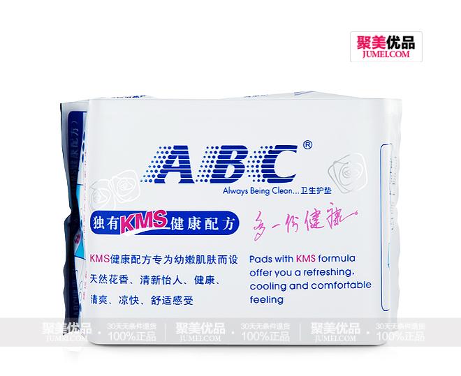 ABC纤薄纯棉卫生巾+护理液组合套装(9件/套)背2