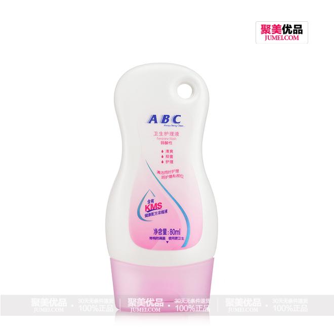 ABC纤薄纯棉卫生巾+护理液组合套装(9件/套)正3