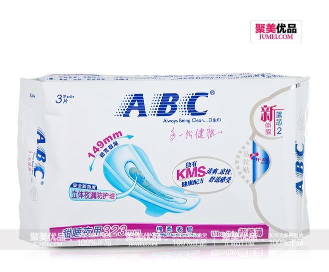 ABC纤薄纯棉卫生巾+护理液组合套装(9件/套)正4