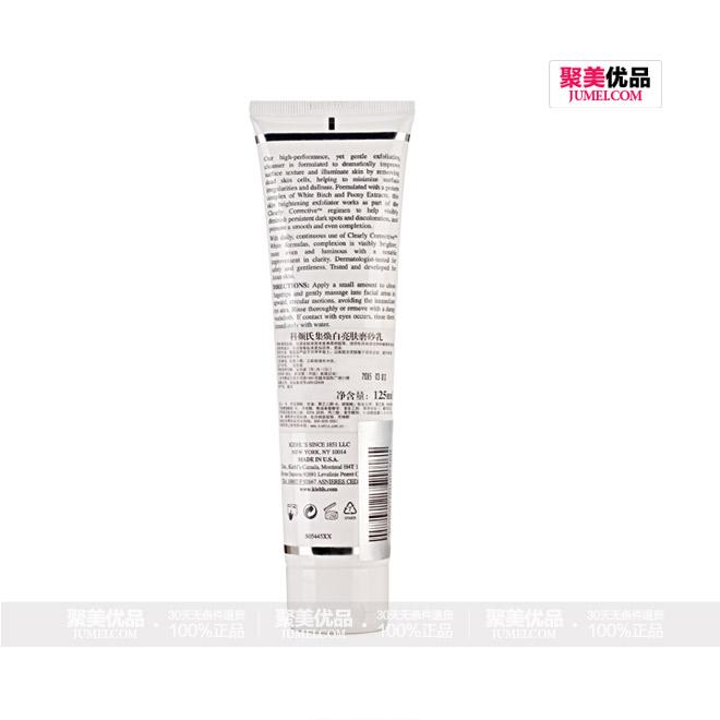 科颜氏(Kiehl's)集焕白亮肤磨砂乳 125ml,产品背