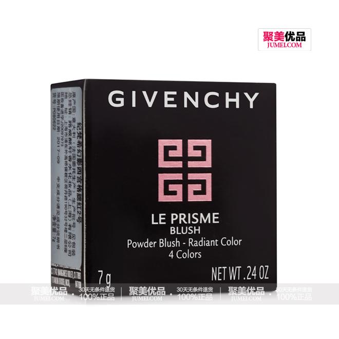 纪梵希 (Givenchy)幻影四宫格腮红22# 7g,包装正面