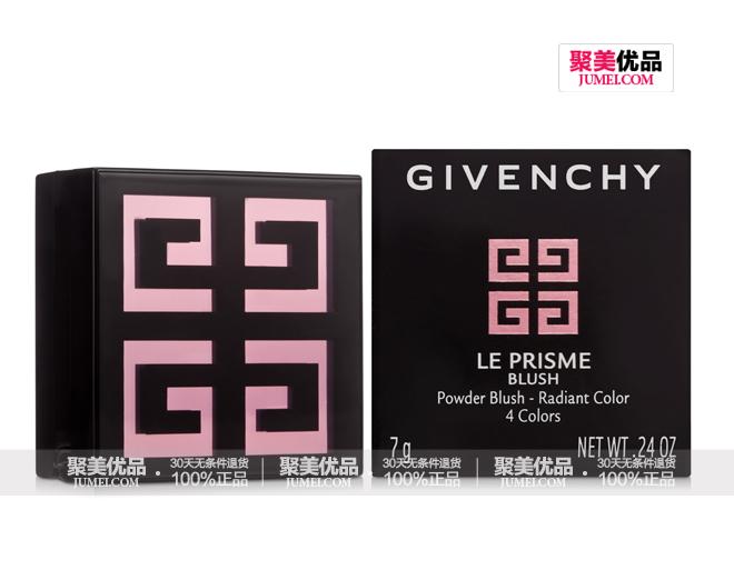 纪梵希 (Givenchy)幻影四宫格腮红22# 7g,组合