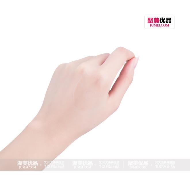 娜丽丝(Naris)优物语清痘达人祛痘软膏 25g,试妆