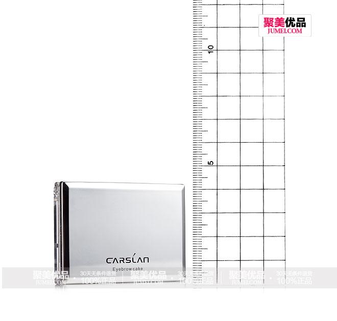 卡姿兰(Carslan)双效眉粉 3.6g