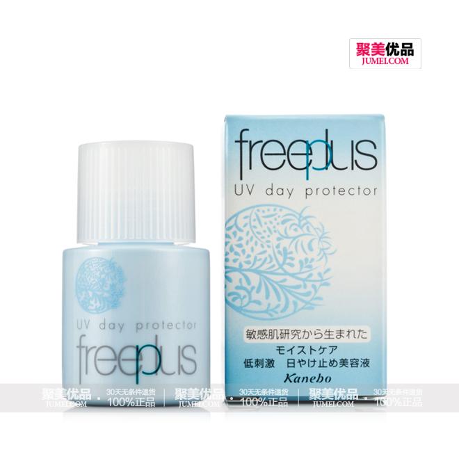 芙丽芳丝(freeplus)防晒隔离美容液30ml,组合