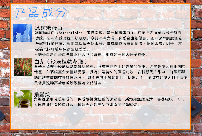 KIEHL'S科颜氏(契尔氏)高保湿面霜 125ml,
