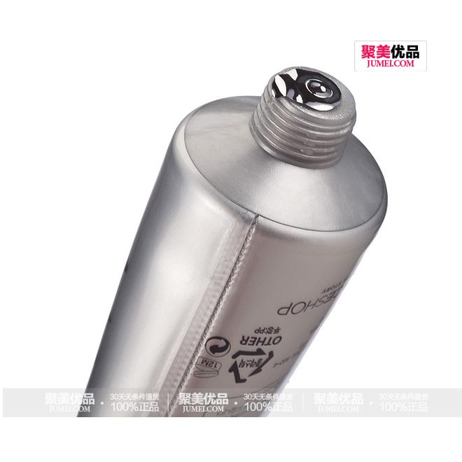 菲诗小铺可爱甜蜜饰颜乳(02紫色)40ml