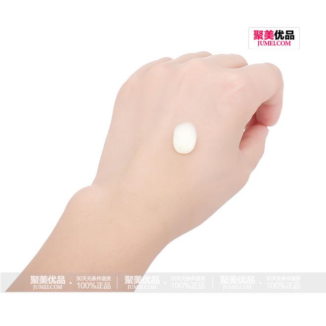 倩碧卓越润肤乳125ml