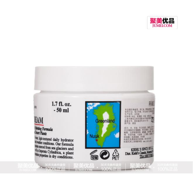 科颜氏角鲨烷保湿面霜50ml
