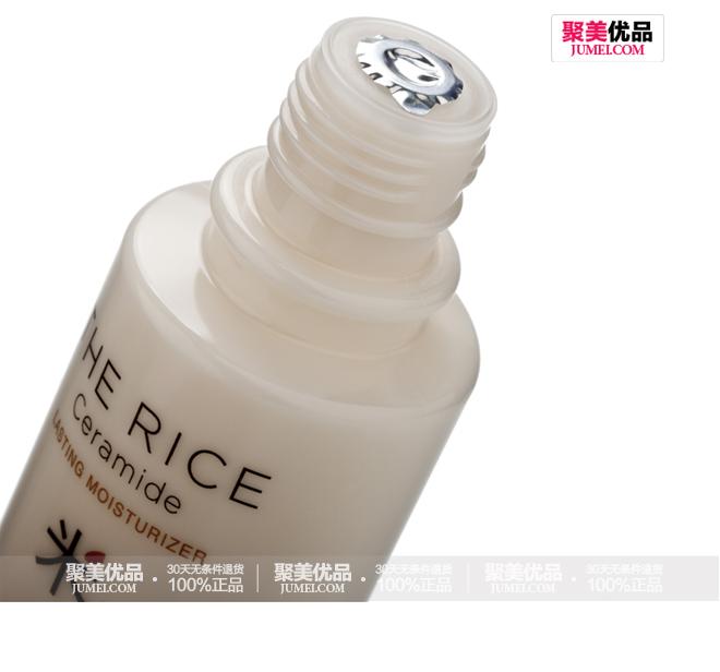 菲诗小铺(The Face Shop)大米调理保湿乳液150ml