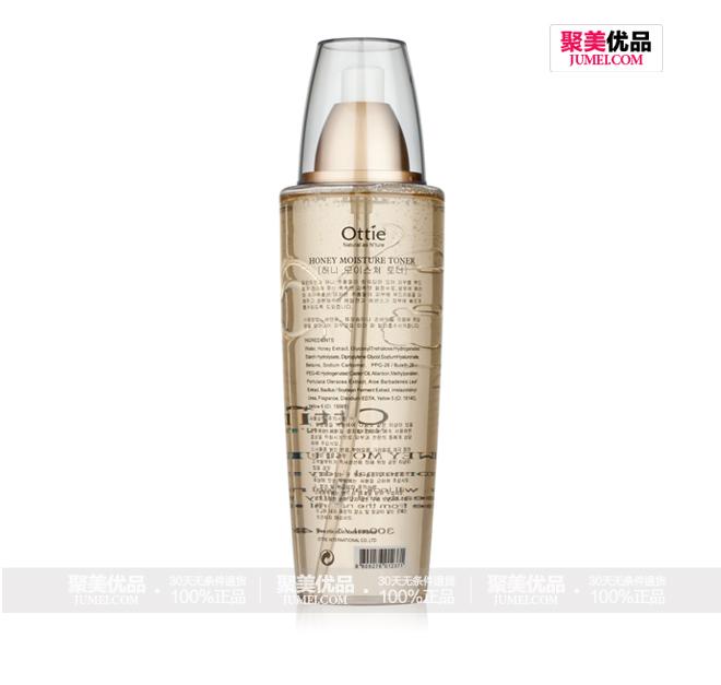 傲蝶(Ottie)蜂胶水嫩护肤套装(润肤水300ml+乳液300ml)
