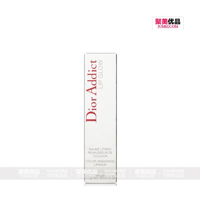 迪奥(DIOR)克丽丝汀魅惑润唇蜜 3.5g,包装正面