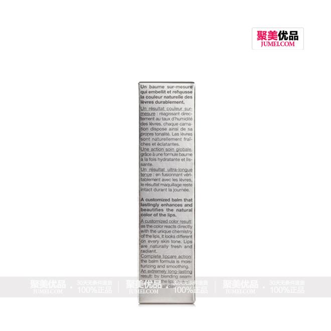迪奥(DIOR)克丽丝汀魅惑润唇蜜 3.5g,包装背面