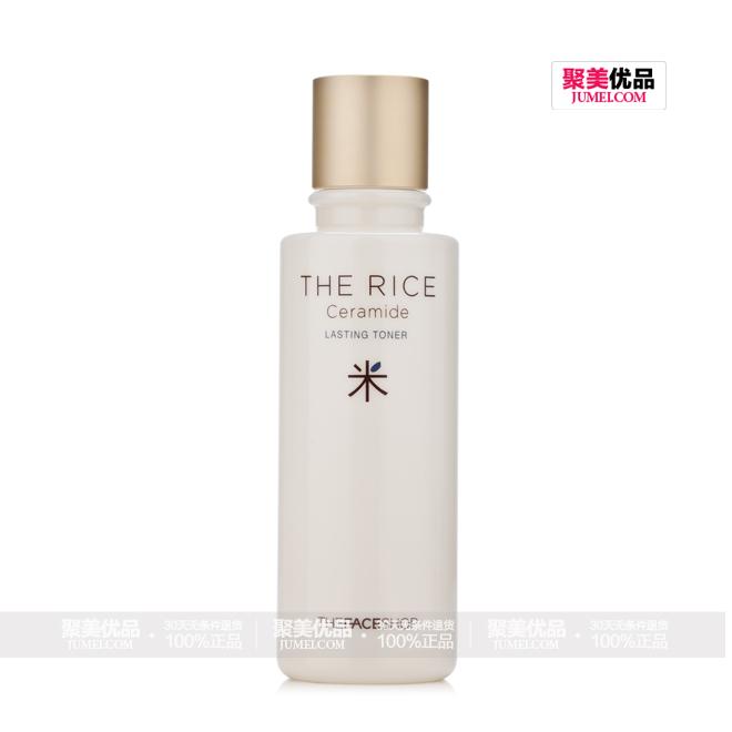 菲诗小铺 (The Face Shop)大米调理水乳两件套(持久保湿水150ml+保湿乳液150ml)