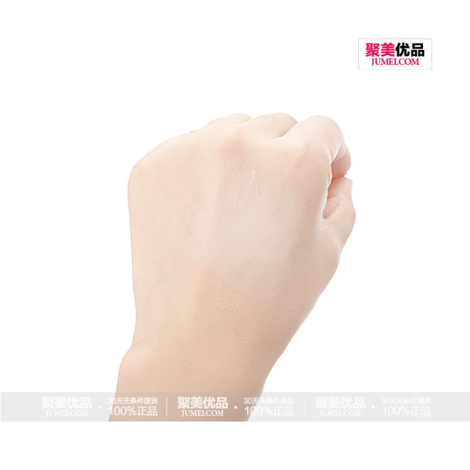 Palladio大米散粉(带粉扑)(多色可选) 17g,试妆