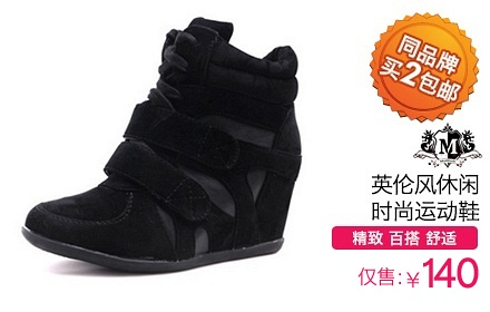 时尚潮流女鞋黑色