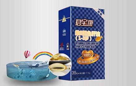 来自冰岛的深海鳕鱼肝油纯净安全,根据中国宝宝饮食结构合理配比,科学