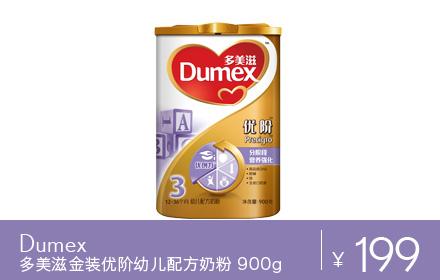 Dumex 多美滋 金装优阶幼儿3段配方奶粉 900g