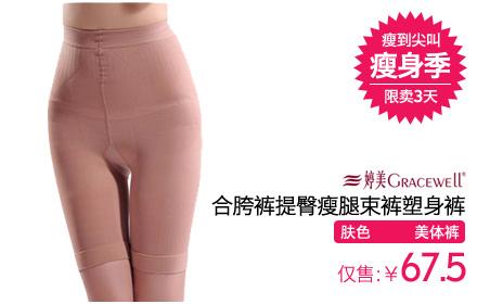 怎样叠裤子的不散图解