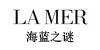 海蓝之谜(La Mer)