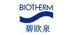 碧欧泉(Biotherm)