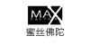 蜜丝佛陀(Max Factor)
