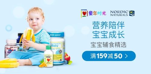 营养陪伴宝宝成长