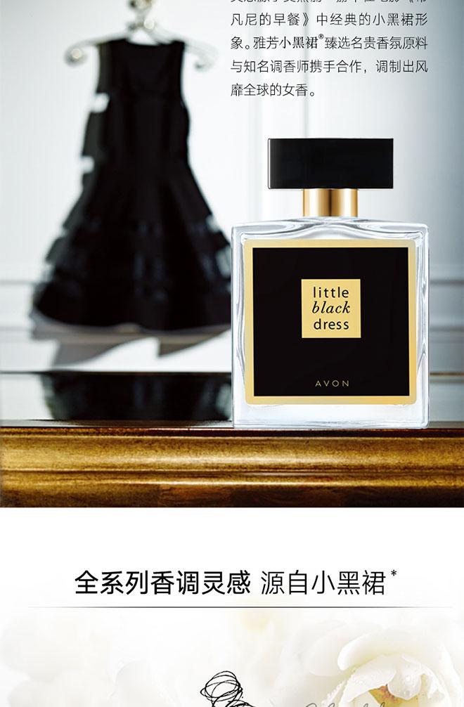 小黑裙喷雾香水10ml_07.jpg