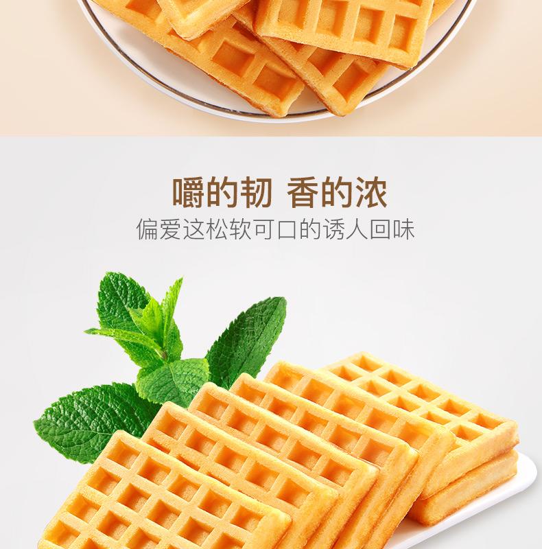 华夫饼PC_02.jpg