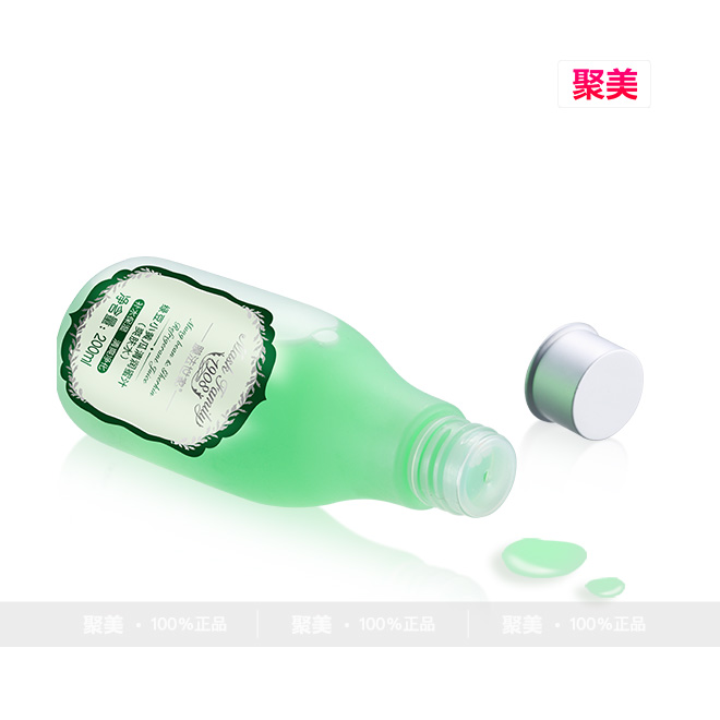 绿豆小黄瓜清润蜜汁4.jpg