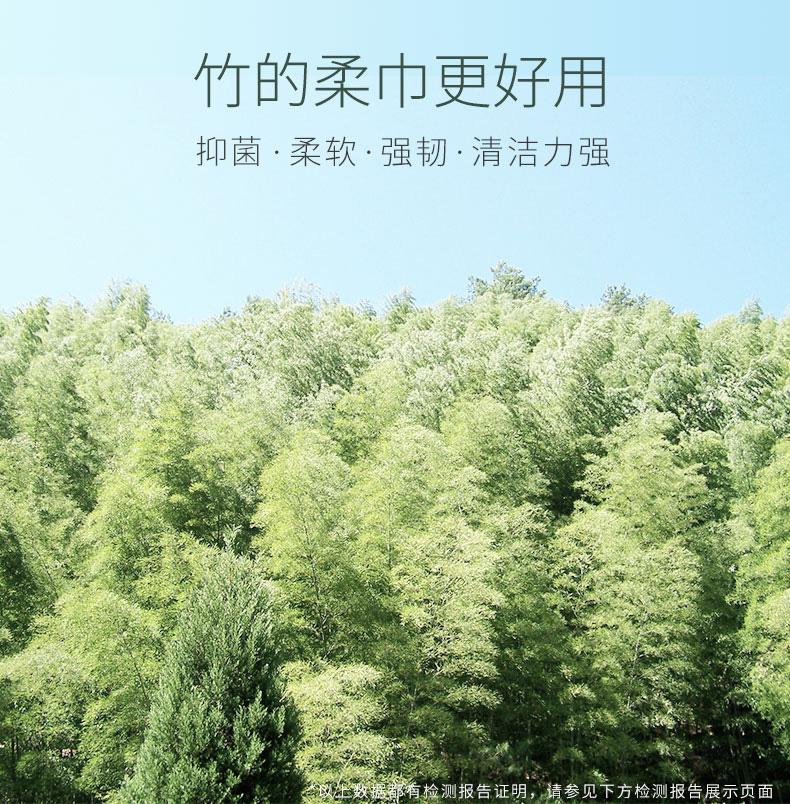 柔巾详情调整7_04.jpg