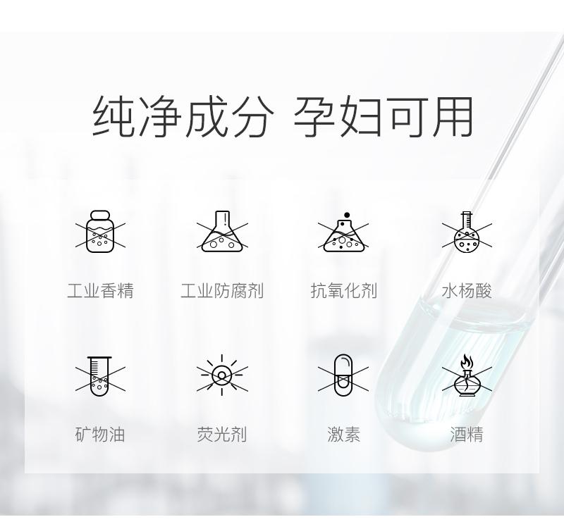 胶原肽冻干球精华液套盒_12.jpg